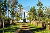 Památník generála Gablenze, Trutnov