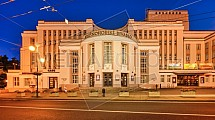 Krušnohorské divadlo, Teplice