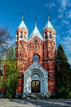 Kostel sv. Vincence z Pauly, Liberec, Perštýn